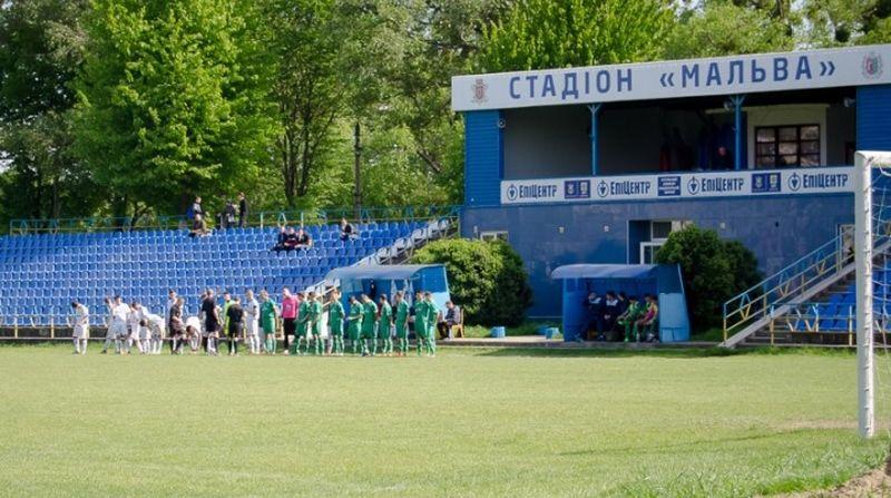 стадіон МАЛЬВА Чернівці