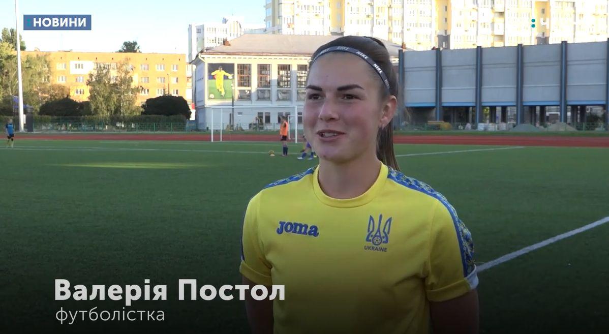 У Чернігові створили нову жіночу футбольну команду «Юність-ШВСМ»