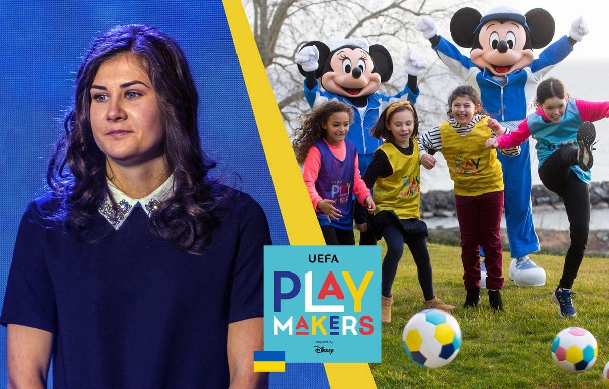 UEFA PlayMakers, Disney, жіночий футбол, женский футбол, Ольга Овдійчук, дівчата футбол, УЄФА проект