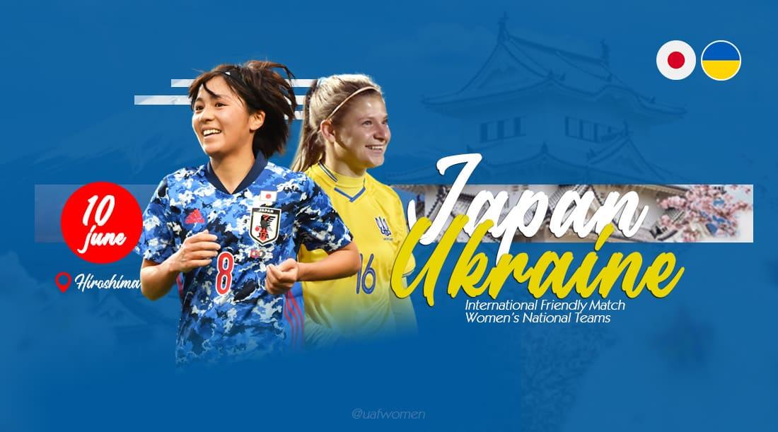 Національні жіночі збірні з футболу, Японія, Україна, УАФ, JFA, Japan nadeshiko, women's football, женский футбол, жіночий футбол