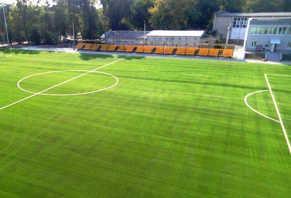 Стадіон «Центральний» (Верхньодніпровськ)