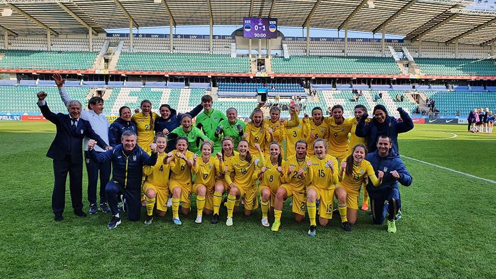 1 раунд ЄВРО-2022 WU-17. Україна - Естонія - 1-0. Вихід до ліги А